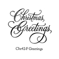 Christmas Greetings Stamp CHR42-F