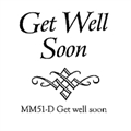 Get Well Soon Stamp MM51-D