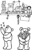 Teddy Bears 1 Clear Stamp Set PICS062